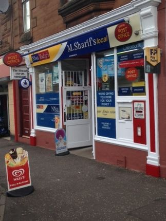 Thumbnail Retail premises for sale in Darvel, Ayrshire