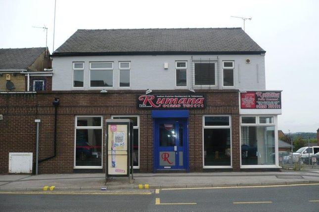Thumbnail Retail premises to let in Park Street, Wombwell, Barnsley