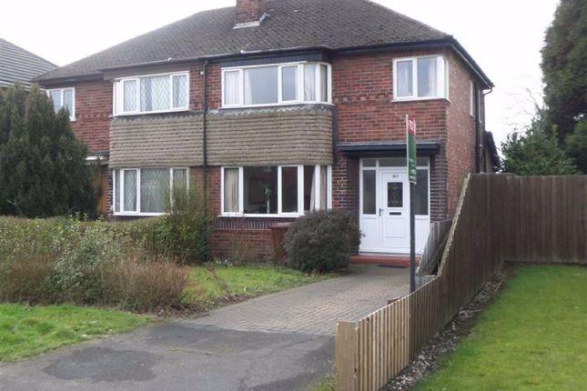 3 bed semi-detached house to rent in Dunkirk Lane, Leyland, Lancashire PR26