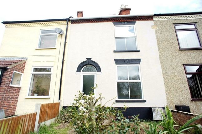 Thumbnail Terraced house to rent in Hall Road, Lowestoft