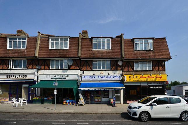 Thumbnail Maisonette to rent in Surbiton Hill Park, Berrylands
