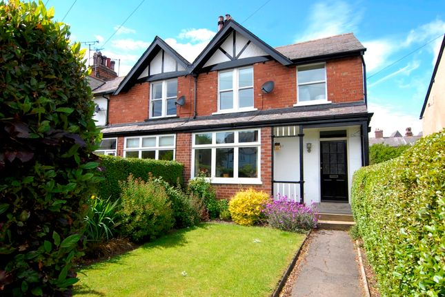 Thumbnail End terrace house to rent in Woodlands Avenue, Harrogate