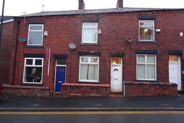 Thumbnail Terraced house to rent in Sheepfoot Lane, Royton, Oldham