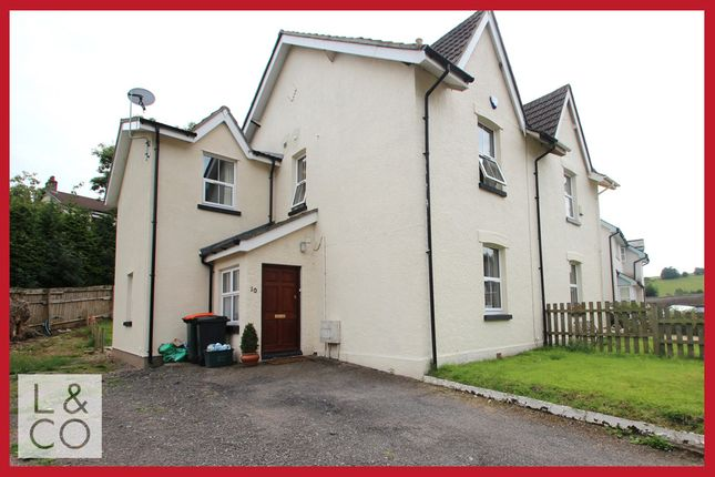 Thumbnail Detached house to rent in Pentre Tai Road, Rhiwderin, Bassaleg, Newport