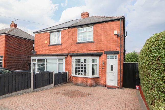 Front External of Lound Road, Sheffield S9