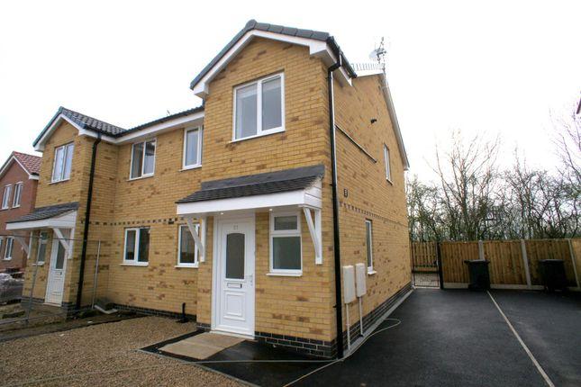 Thumbnail Property to rent in Dunbar Close, Long Eaton, Nottingham