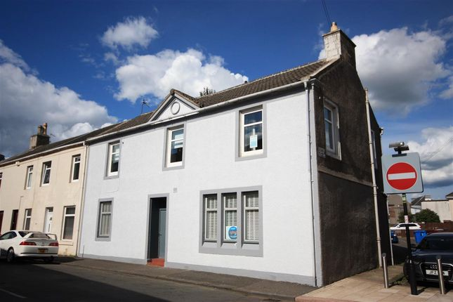 Thumbnail Terraced house for sale in Kirk Street, Stonehouse, Larkhall