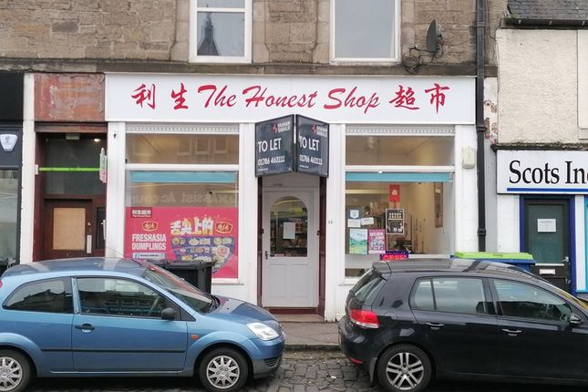 Thumbnail Retail premises to let in Cowane Street, Stirling
