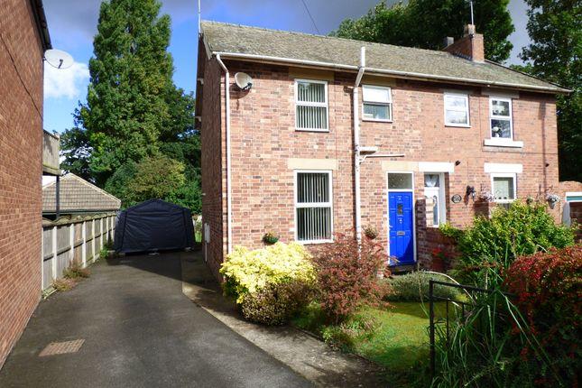 Thumbnail Semi-detached house to rent in Pontefract Road, Ferrybridge, Knottingley