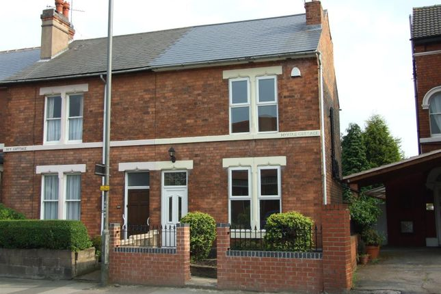 Thumbnail Property to rent in Burton Road, Littleover, Derby