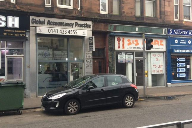 Thumbnail Office for sale in Allison Street, Glasgow
