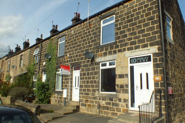 Thumbnail Terraced house to rent in Rodley Lane, Rodley, Leeds, West Yorkshire