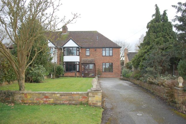 Thumbnail Semi-detached house for sale in Stratford Road, Oversley Green, Alcester