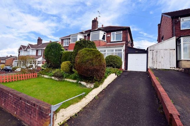 Thumbnail Semi-detached house for sale in Wolverhampton Road, Oldbury
