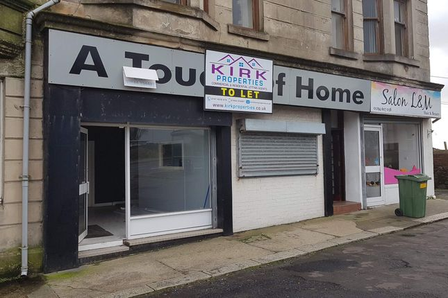 Thumbnail Retail premises for sale in Canal Street, Saltcoats