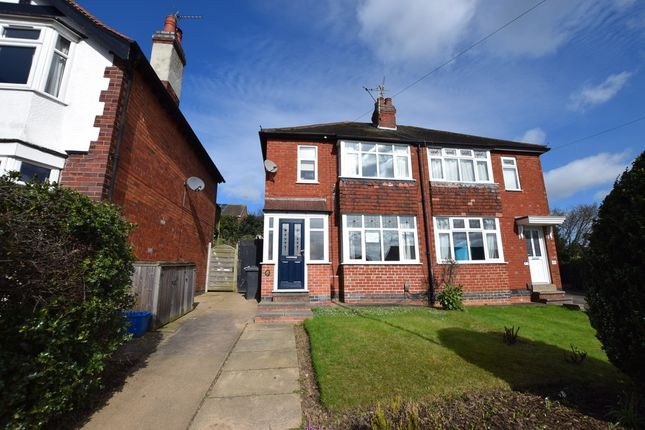 Thumbnail Semi-detached house to rent in Derwent Avenue, Allestree, Derby
