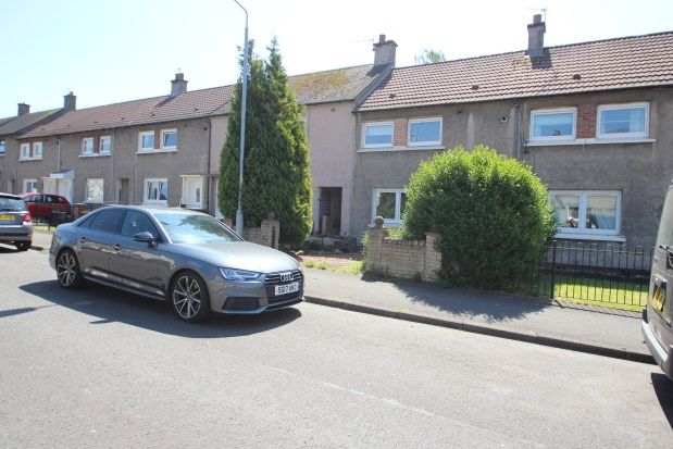 Thumbnail Terraced house to rent in Strathmore Avenue, Blantyre, Glasgow