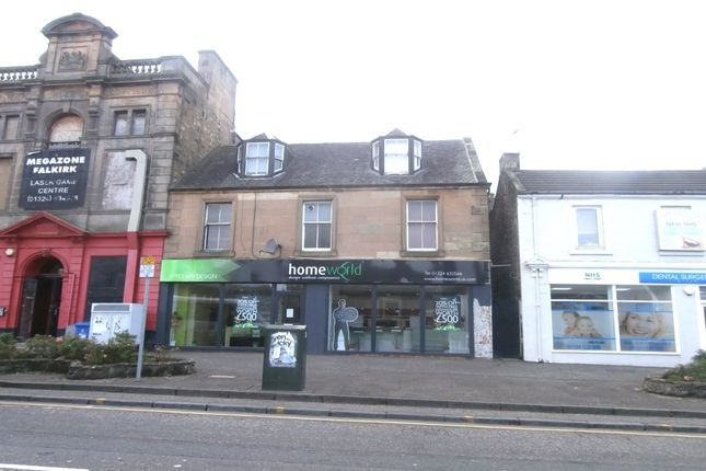 Thumbnail Flat to rent in Grahams Road, Falkirk
