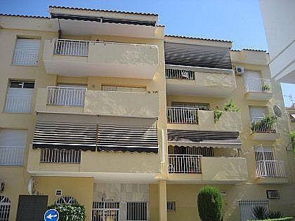 2.Terraces of Spain, Málaga, Alhaurín El Grande