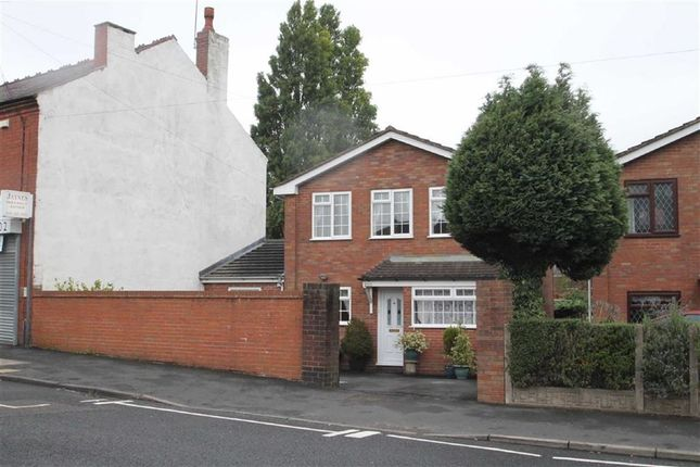 Commercial Property For Sale Hagley