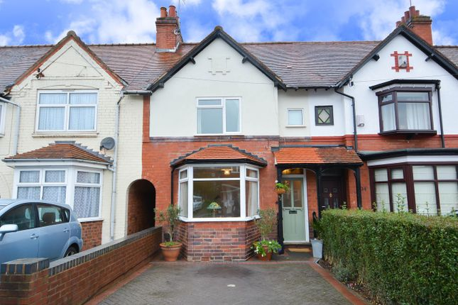Thumbnail Terraced house for sale in Willow Avenue, Edgbaston