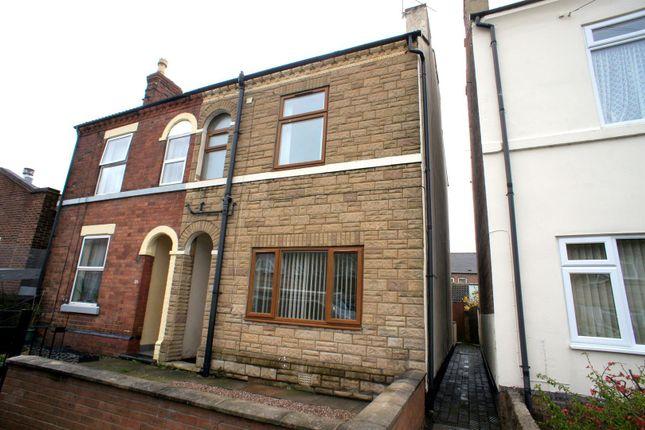 Thumbnail Property to rent in Bonsall Street, Long Eaton, Nottingham