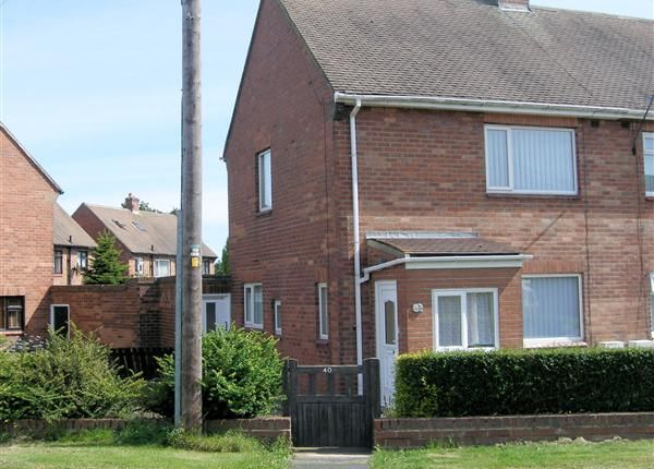 Thumbnail Semi-detached house to rent in Cambo Drive, Mayfield Glade, Cramlington