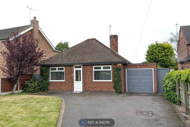 2 bed bungalow to rent in Derby Road, Aston-On-Trent, Derby DE72