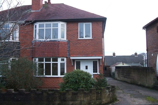 Thumbnail Semi-detached house to rent in 21 Mayfield Avenue, Newcastle