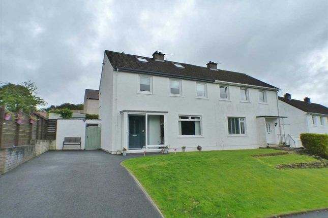 Main Picture of Cloverhill View, West Mains, East Kilbride G74