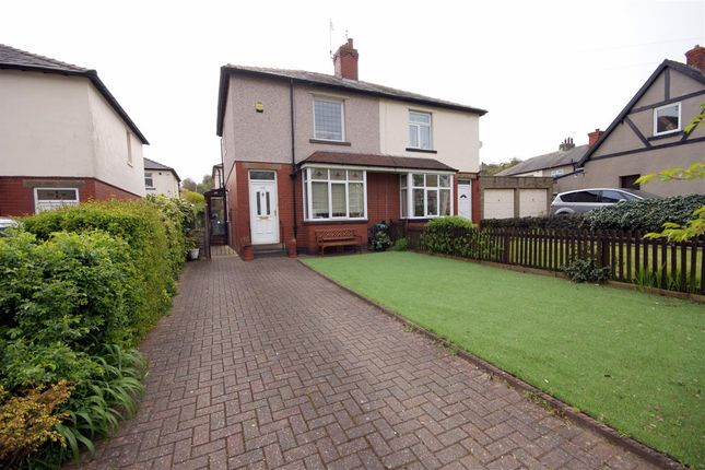Thumbnail Semi-detached house for sale in Rastrick Common, Rastrick, Brighouse