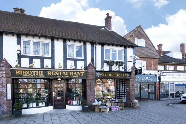 Thumbnail Commercial property for sale in Swakeleys Road, Ickenham, Greater London