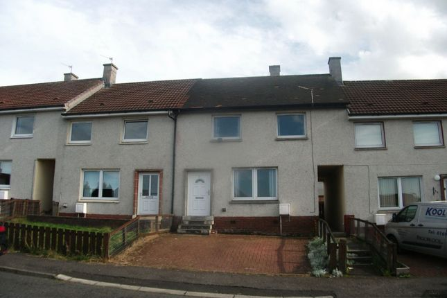 Thumbnail Terraced house to rent in Charles Crescent, Carluke