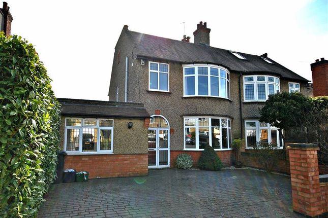 Thumbnail Semi-detached house for sale in Ridgeway, Abington, Northampton