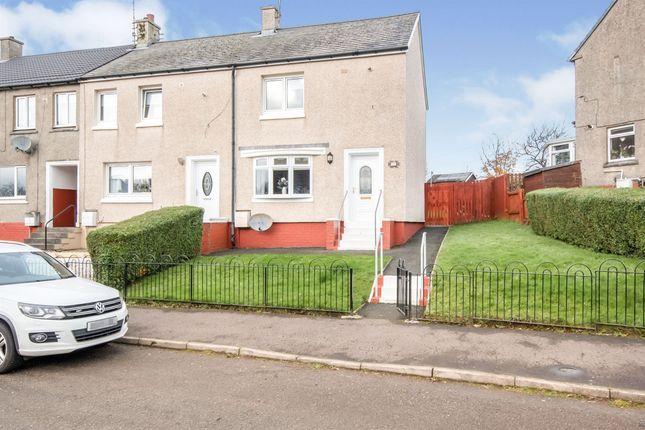 2 bed end terrace house for sale in Stuart Road, Carmunnock, Glasgow G76