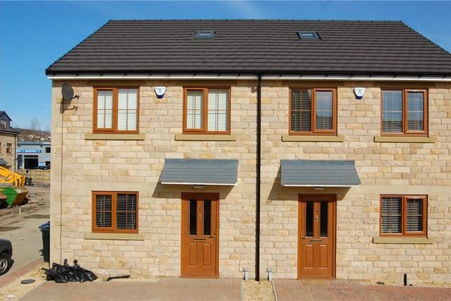 Thumbnail Semi-detached house to rent in Berry Close, Baildon, West Yorkshire