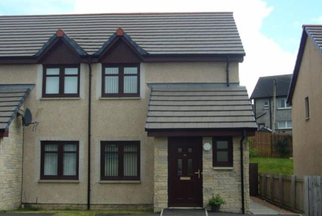 Thumbnail Semi-detached house to rent in Castledyke Road, Carstairs