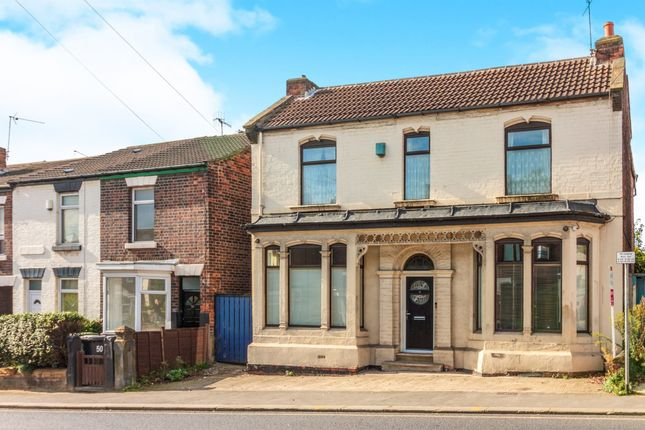 Thumbnail Detached house for sale in Rawmarsh Hill, Parkgate, Rotherham