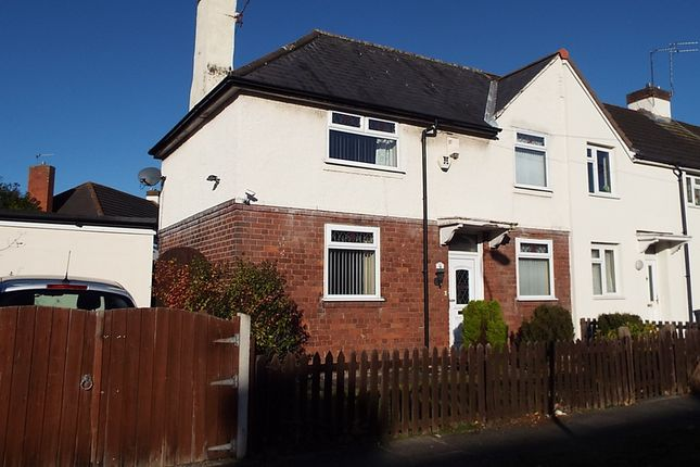 2 bed end terrace house for sale in Oteley Avenue, Bromborough, Wirral