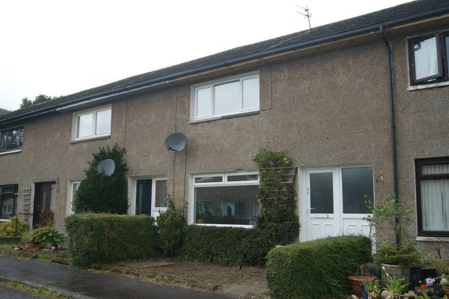Thumbnail Terraced house to rent in Clachan Road, Rosneath