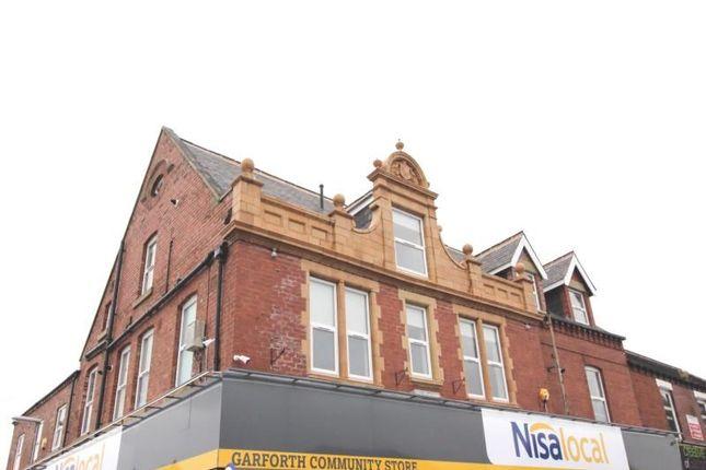 Thumbnail Flat to rent in Barley Hill Lane, Garforth, Leeds