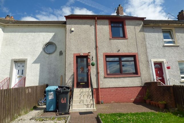 Thumbnail Terraced house for sale in Laggan Road, Airdrie