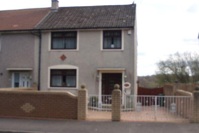 3 bed terraced house to rent in Dunottar Avenue, Coatbridge ML5