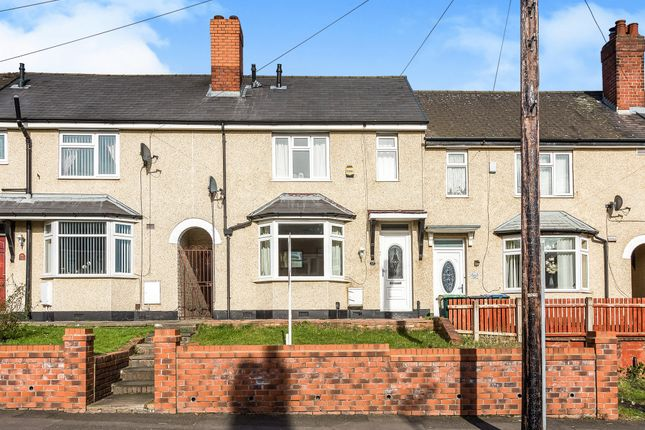 Terraced house for sale in Highfield Road, Tipton