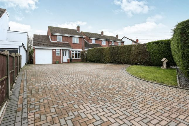 Thumbnail Detached house for sale in Aldridge Road, Streetly, Sutton Coldfield