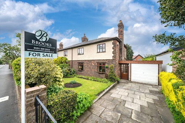 Thumbnail Semi-detached house for sale in Delph Lane, Whiston, Prescot