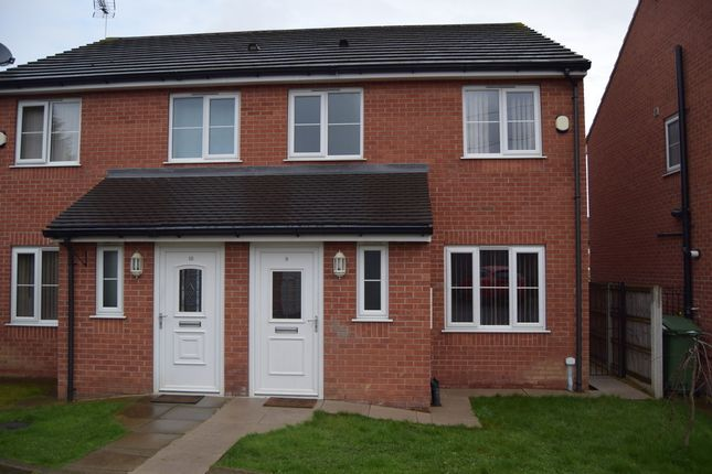 Thumbnail Town house to rent in Rowan Tree Court, Outwood, Wakefield