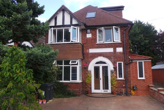 Thumbnail Detached house for sale in Beeches Drive, Erdington, Birmingham