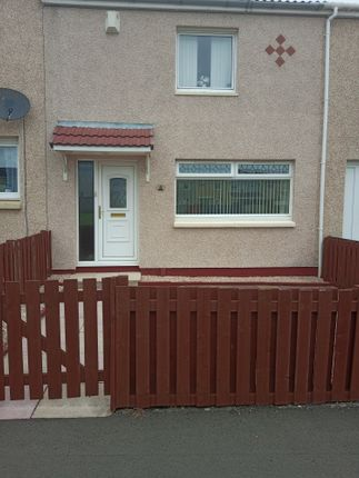 Thumbnail Terraced house for sale in Woodland Terrace, Larkhall
