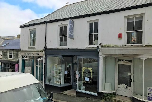 Thumbnail Commercial property for sale in Bedford Road, St. Ives